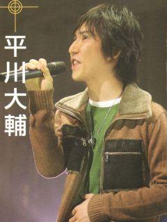 平川大輔の画像 p1_1