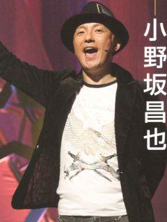 小野坂昌也の画像 p1_16