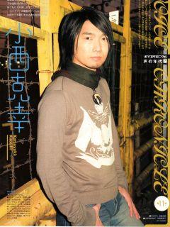 小西克幸の画像 p1_9